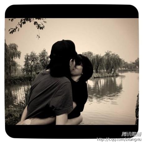 Bên hồ Đại Minh